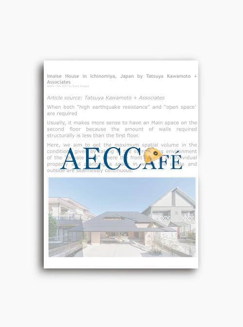 aeccafe_2103