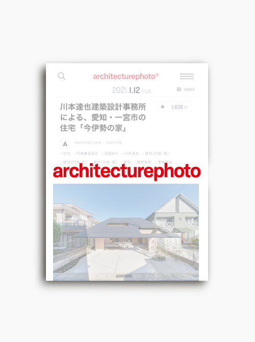 architecturephoto_2101