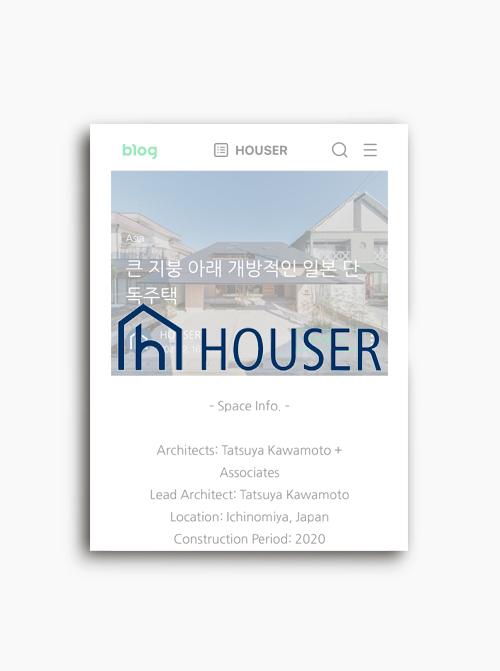 houser_2102